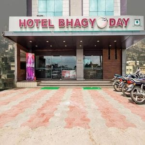 Hotel Mehsana Front View