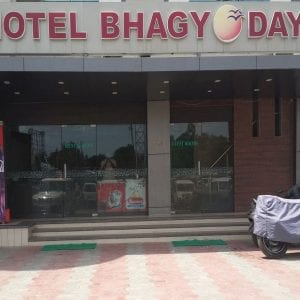 Hotel Mehsana Front